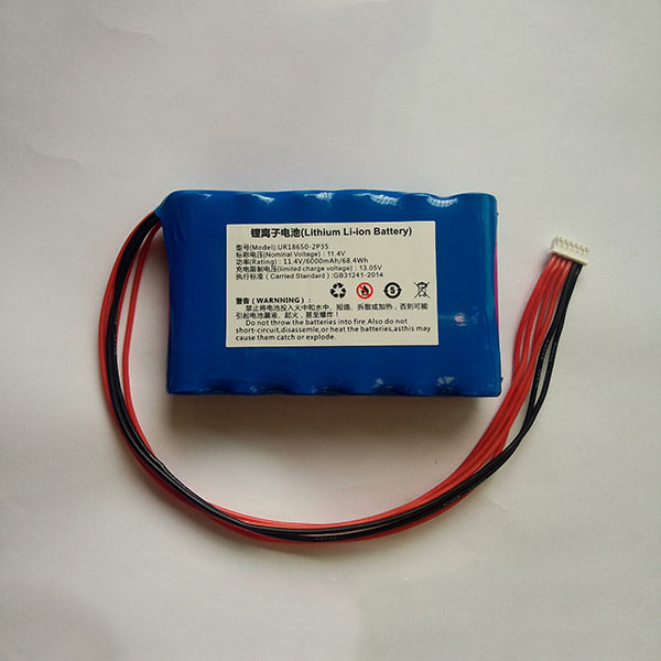 Smart card machine battery